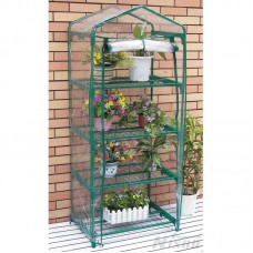 4 Tier Green House